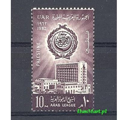 Znaczek Palestyna - Egipt 1962 Mi 118 Czyste **