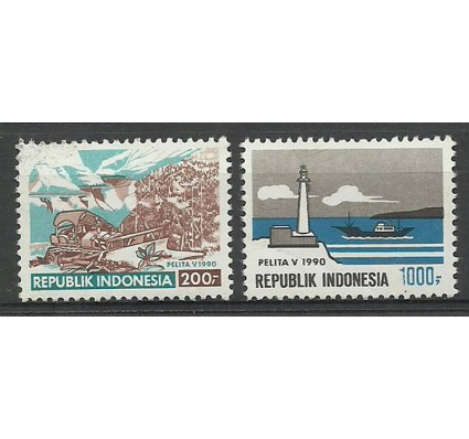 Znaczek Indonezja 1990 Mi 1344-1345 Czyste **