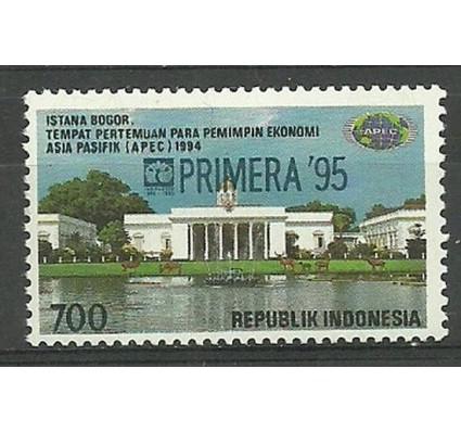 Znaczek Indonezja 1995 Mi 1571 Czyste **