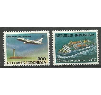 Znaczek Indonezja 1996 Mi 1626-1627 Czyste **