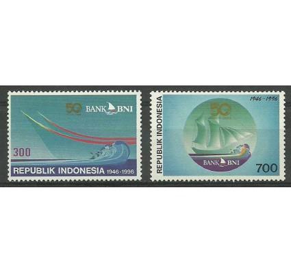 Znaczek Indonezja 1996 Mi 1636-1637 Czyste **