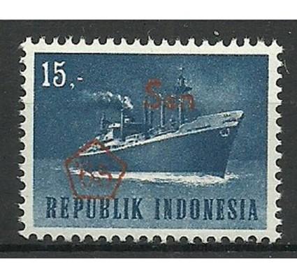 Znaczek Indonezja 1966 Mi 514 Czyste **