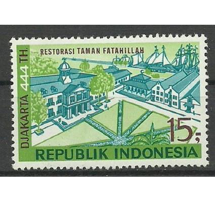 Znaczek Indonezja 1971 Mi 688 Czyste **