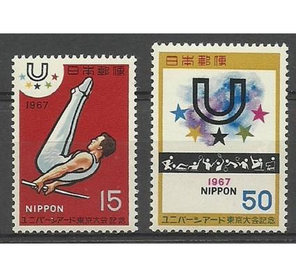 Znaczek Japonia 1967 Mi 970-971 Czyste **