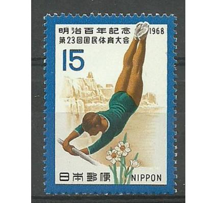 Znaczek Japonia 1968 Mi 1016 Czyste **