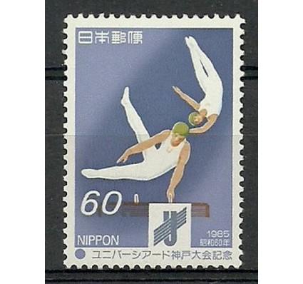 Znaczek Japonia 1985 Mi 1657 Czyste **