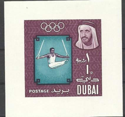 Znaczek Dubaj 1964 Mi bl 27 Czyste **