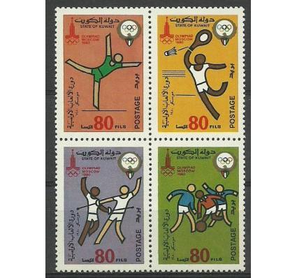 Znaczek Kuwejt 1980 Mi 868-871 Czyste **