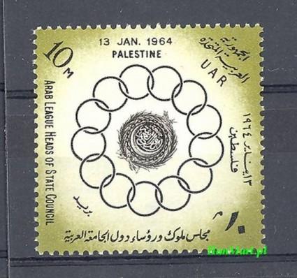 Znaczek Palestyna - Egipt 1964 Mi 152 Czyste **