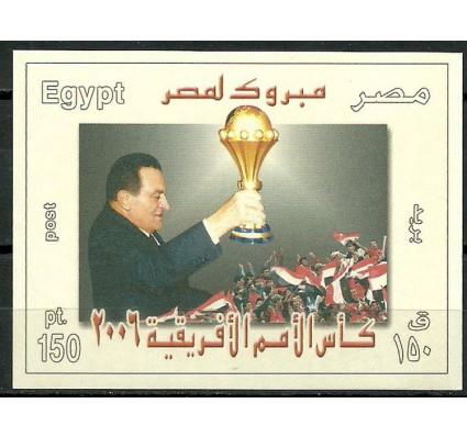 Znaczek Egipt 2006 Mi bl 98 Czyste **