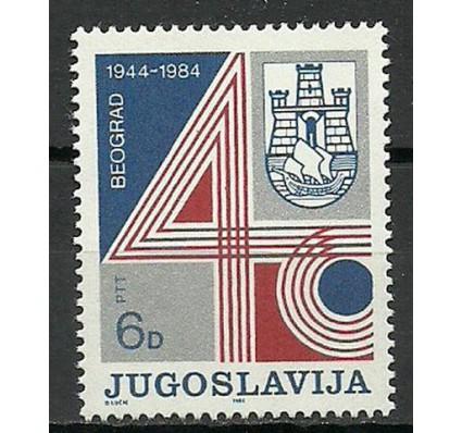 Znaczek Jugosławia 1984 Mi 2073 Czyste **