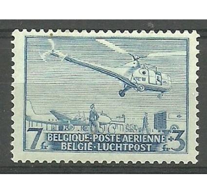Znaczek Belgia 1950 Mi 873 Z podlepką *