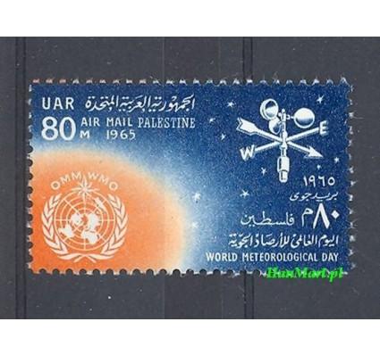 Znaczek Palestyna - Egipt 1965 Mi 160 Czyste **