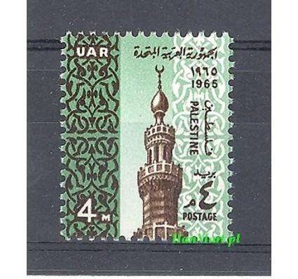 Znaczek Palestyna - Egipt 1965 Mi 157 Czyste **