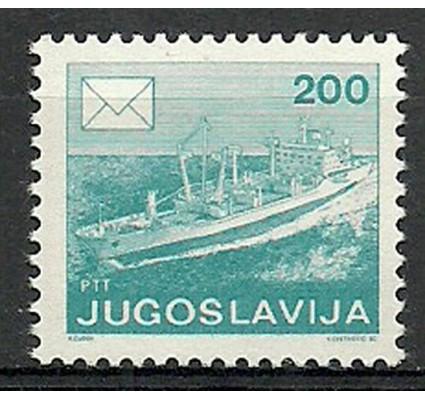 Znaczek Jugosławia 1989 Mi 2176D Czyste **