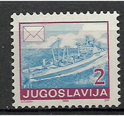 Znaczek Jugosławia 1990 Mi 2404C Czyste **