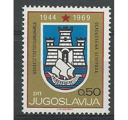 Znaczek Jugosławia 1969 Mi 1349 Czyste **