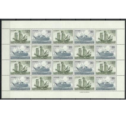 Znaczek Japonia 1975 Mi ark 1267-1268 Czyste **