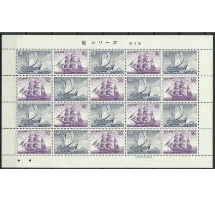 Znaczek Japonia 1976 Mi ark 1279-1280 Czyste **