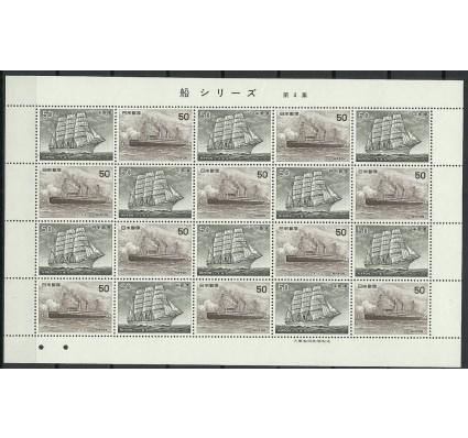 Znaczek Japonia 1976 Mi ark 1282-1283 Czyste **