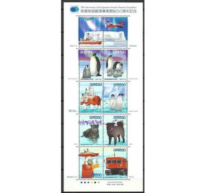 Znaczek Japonia 2007 Mi ark 4145-4154 Czyste **