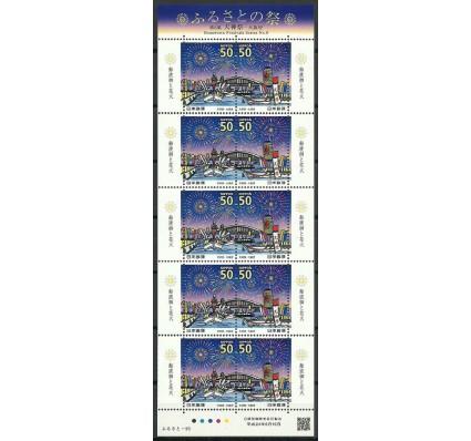 Znaczek Japonia 2012 Mi ark 6001-6002 Czyste **