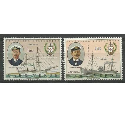Wyspy Zielonego Przylądka 1967 Mi 342-343 Czyste **