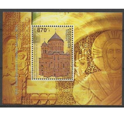 Znaczek Armenia 2014 Mi bl 64 Czyste **
