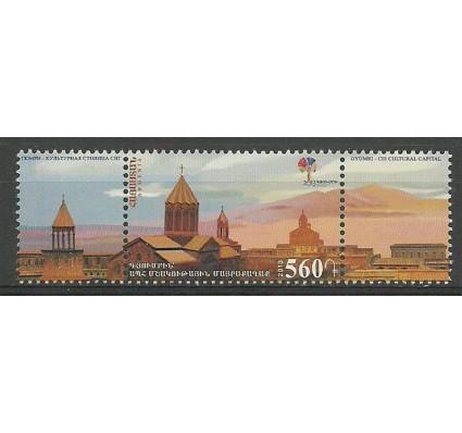 Znaczek Armenia 2013 Mi 846 Czyste **