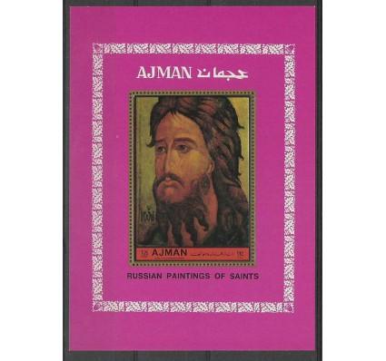 Znaczek Ajman / Adżman 1972 Mi bl 463 Czyste **