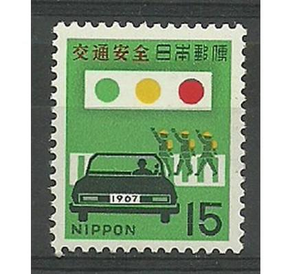 Znaczek Japonia 1967 Mi 966 Czyste **