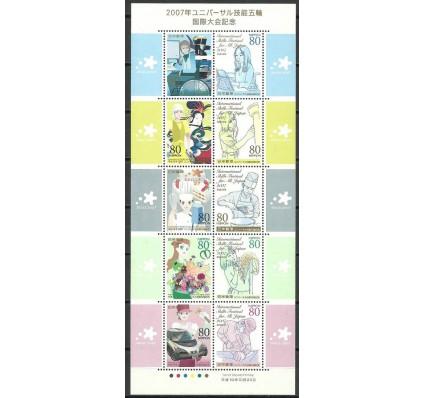 Znaczek Japonia 2007 Mi ark 4384-4393 Czyste **