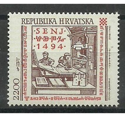 Znaczek Chorwacja 1994 Mi 265 Czyste **