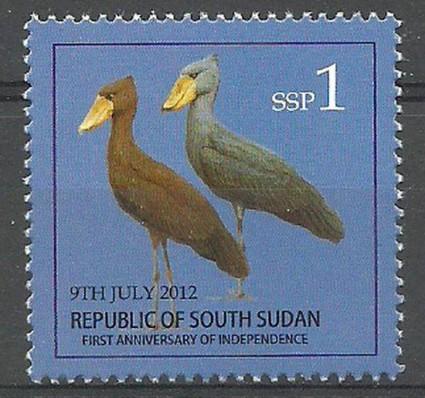 Znaczek Sudan Południowy 2012 Mi 3 Czyste **