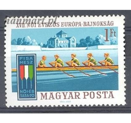 Znaczek Węgry 1970 Mi 2601 Czyste **
