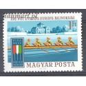 Węgry 1970 Mi 2601 Czyste **