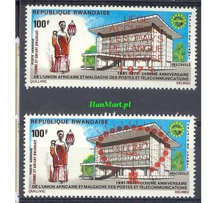 Rwanda 1973 Mi 595-596 Czyste **