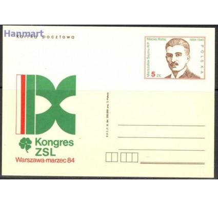 Polska 1984 Fi Cp 864 Całostka pocztowa