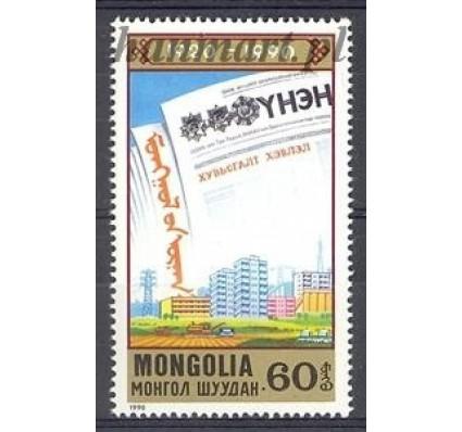 Znaczek Mongolia 1990 Mi 2111 Czyste **