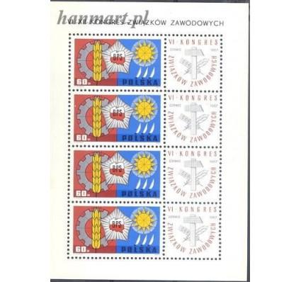 Znaczek Polska 1967 Mi ark 1769 Fi bl 48 Czyste **