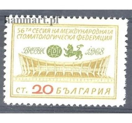 Znaczek Bułgaria 1968 Mi 1833 Czyste **