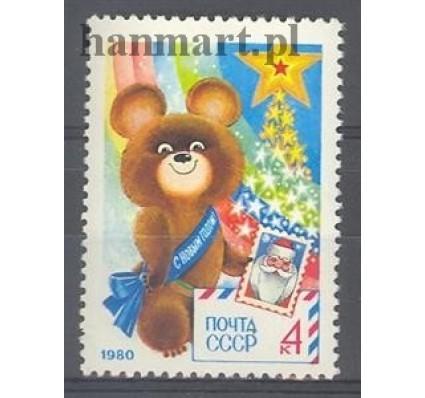Znaczek ZSRR 1979 Mi 4898 Czyste **