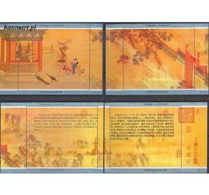 Znaczek Chiny  Mi 163 Czyste **