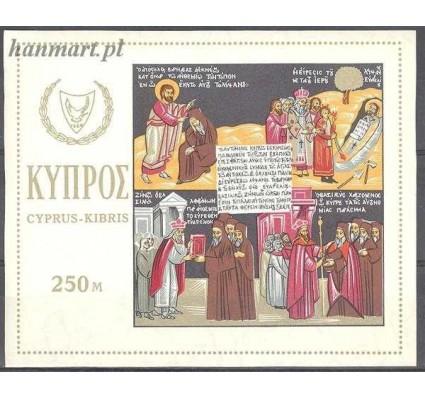 Znaczek Cypr  1966 Mi bl 4 Czyste **