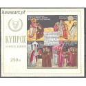 Cypr  1966 Mi bl 4 Czyste **