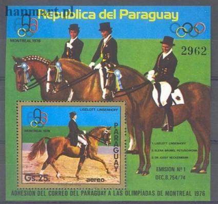 Znaczek Paragwaj 1975 Mi bl 255 Czyste **