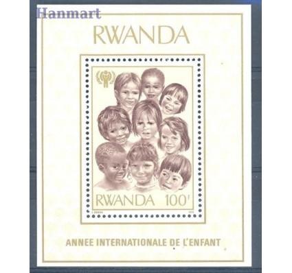 Rwanda 1979 Mi bl 86 Czyste **