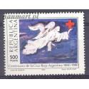 Argentyna 1980 Mi 1434 Czyste **