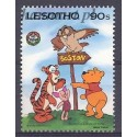 Lesotho 1985 Mi 548 Czyste **