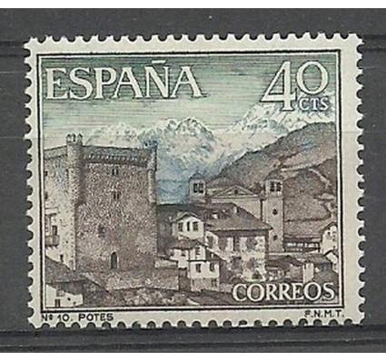 Znaczek Hiszpania 1964 Mi 1525 Czyste **